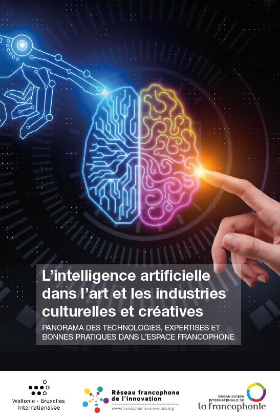 L'intelligence artificielle dans l'art et les industries culturelles et créatives
